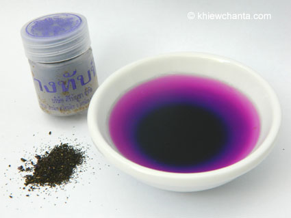 Potassium permanganate bible k o i for Potassium in fish